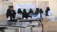 بدعم من الأمم المتحدة.. تدشين توزيع أجهزة ومستلزمات طبية لـ(5) عيادات منزلية للقابلات في المهرة