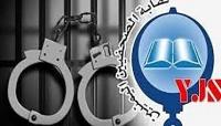 """نقابة الصحفيين تدين ما يتعرض له الصحفي """"وليد الساده"""" من قبل نيابة شرق محافظة إب"""
