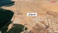 الحوثيون: استهدفنا معسكر قوات الواجب السعودية في جيزان بخمسة صواريخ باليستية