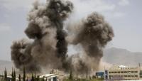 مقاتلات التحالف تشن سلسلة غارات جوية على مواقع للحوثيين في صنعاء