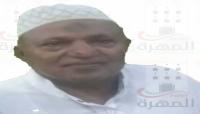 من هو الشيخ سعد بن علي بن مخبال بن كده ؟ (السيرة الذاتية)