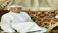 من هو محمد سالم بادينار .. (السيرة الذاتية)